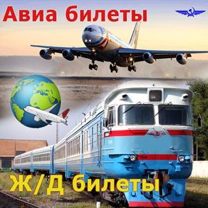 Авиа- и ж/д билеты Невьянска