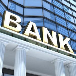 Банки Невьянска