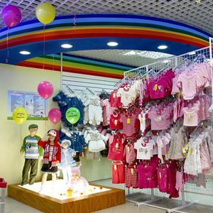 Детские магазины Невьянска