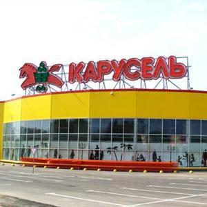 Гипермаркеты Невьянска