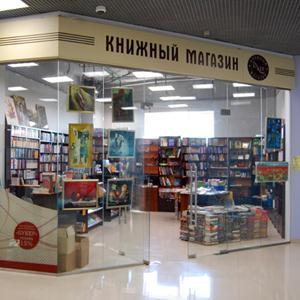 Книжные магазины Невьянска