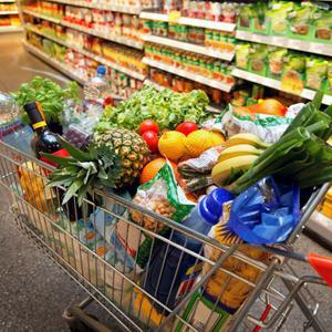 Магазины продуктов Невьянска