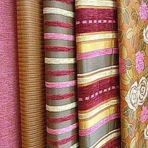 Магазины ткани Невьянска