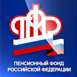 Пенсионные фонды Невьянска