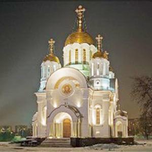 Религиозные учреждения Невьянска
