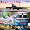 Авиа- и ж/д билеты в Невьянске