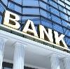 Банки в Невьянске