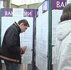 Центры занятости в Невьянске