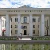 Дворцы и дома культуры в Невьянске