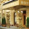 Гостиницы в Невьянске