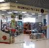 Книжные магазины в Невьянске