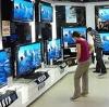 Магазины электроники в Невьянске