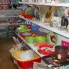 Магазины хозтоваров в Невьянске