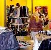 Магазины одежды и обуви в Невьянске