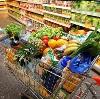 Магазины продуктов в Невьянске