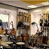 Музыкальные магазины в Невьянске