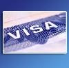 Оформление виз в Невьянске