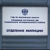 Отделения полиции в Невьянске