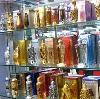 Парфюмерные магазины в Невьянске