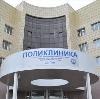 Поликлиники в Невьянске