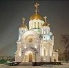 Религиозные учреждения в Невьянске