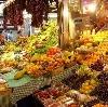 Рынки в Невьянске