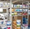 Строительные магазины в Невьянске