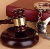Суды в Невьянске