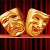 Театры в Невьянске