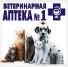 Ветеринарные аптеки в Невьянске