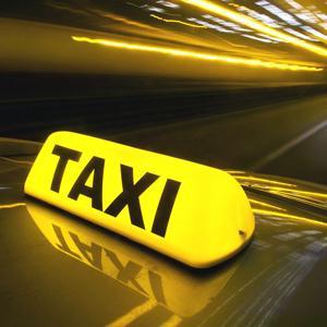 Такси Невьянска