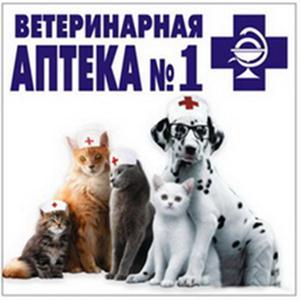 Ветеринарные аптеки Невьянска